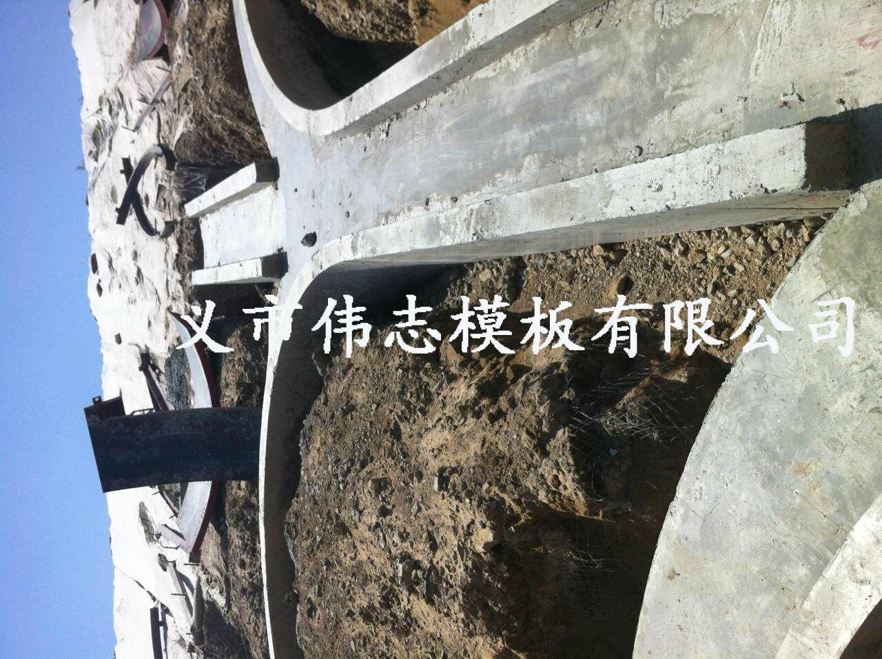 护坡砌块钢模板