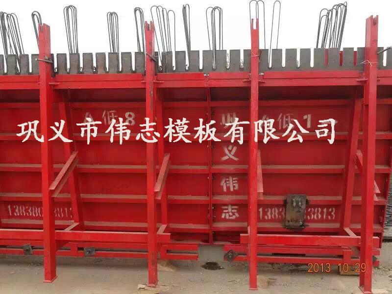 护栏(防撞墙)钢模板钢模板厂家