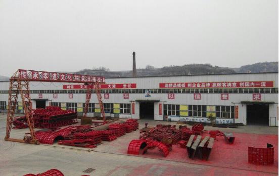 钢模板厂——我的另一个家
